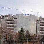 Sofia Office